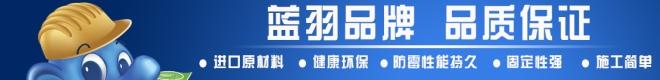 CNBZ_首页_施工通栏_左_660-80