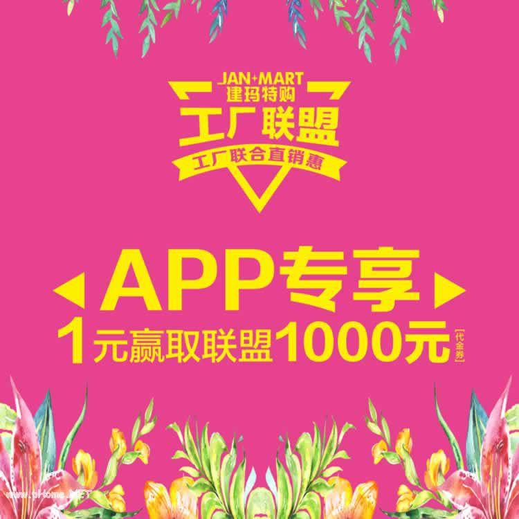 app_tq_2_W750_x.jpg