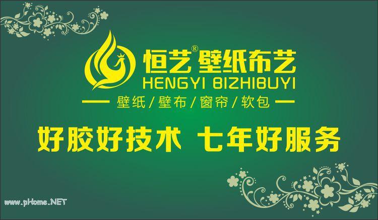 hybzby_logo2.jpg