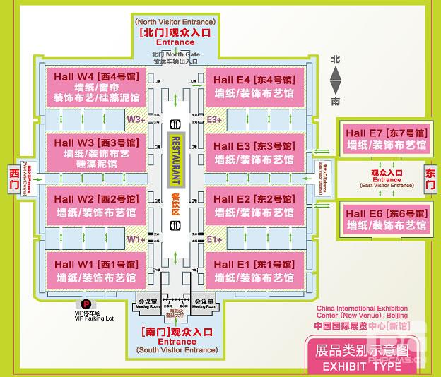 2019第二十七届中国(北京)国际万博体育官方网站下载布艺地毯及家居软装饰展览会