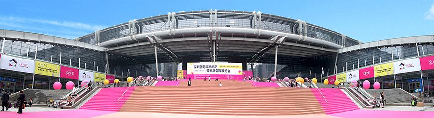 2019深圳国际家纺布艺暨家居装饰展览会