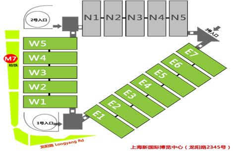 2020年8月第30届中国(上海)国际万博体育官方网站下载布艺地毯暨家居软装饰展览会