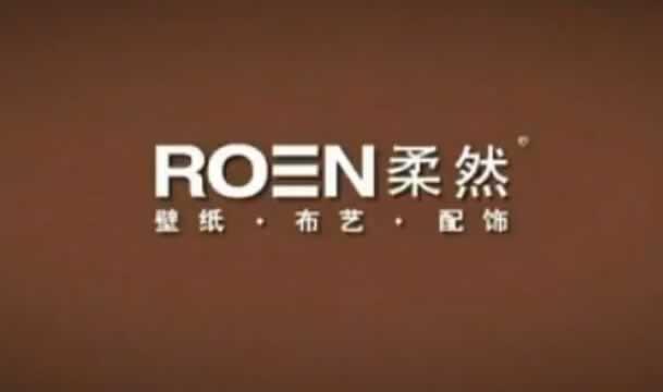 柔然壁紙2012年央视广告-30秒:只为懂生活的您!