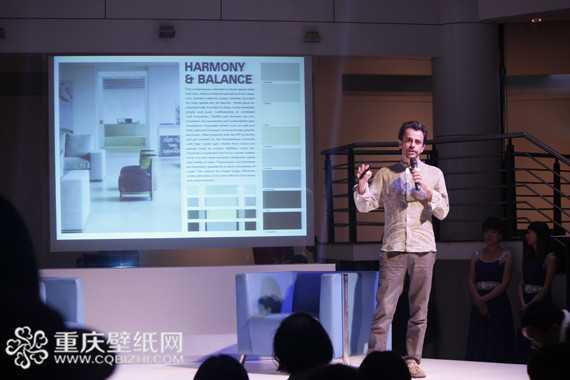 亚华万博体育官方网站下载:2012?中国陈设艺术发展论坛在渝举办