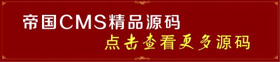 CNBZ_内容页_正文底部_560-125